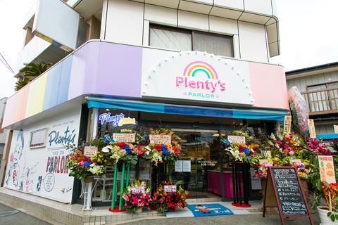 茅ヶ崎を代表する<br>スィーツブランドの新店が誕生。