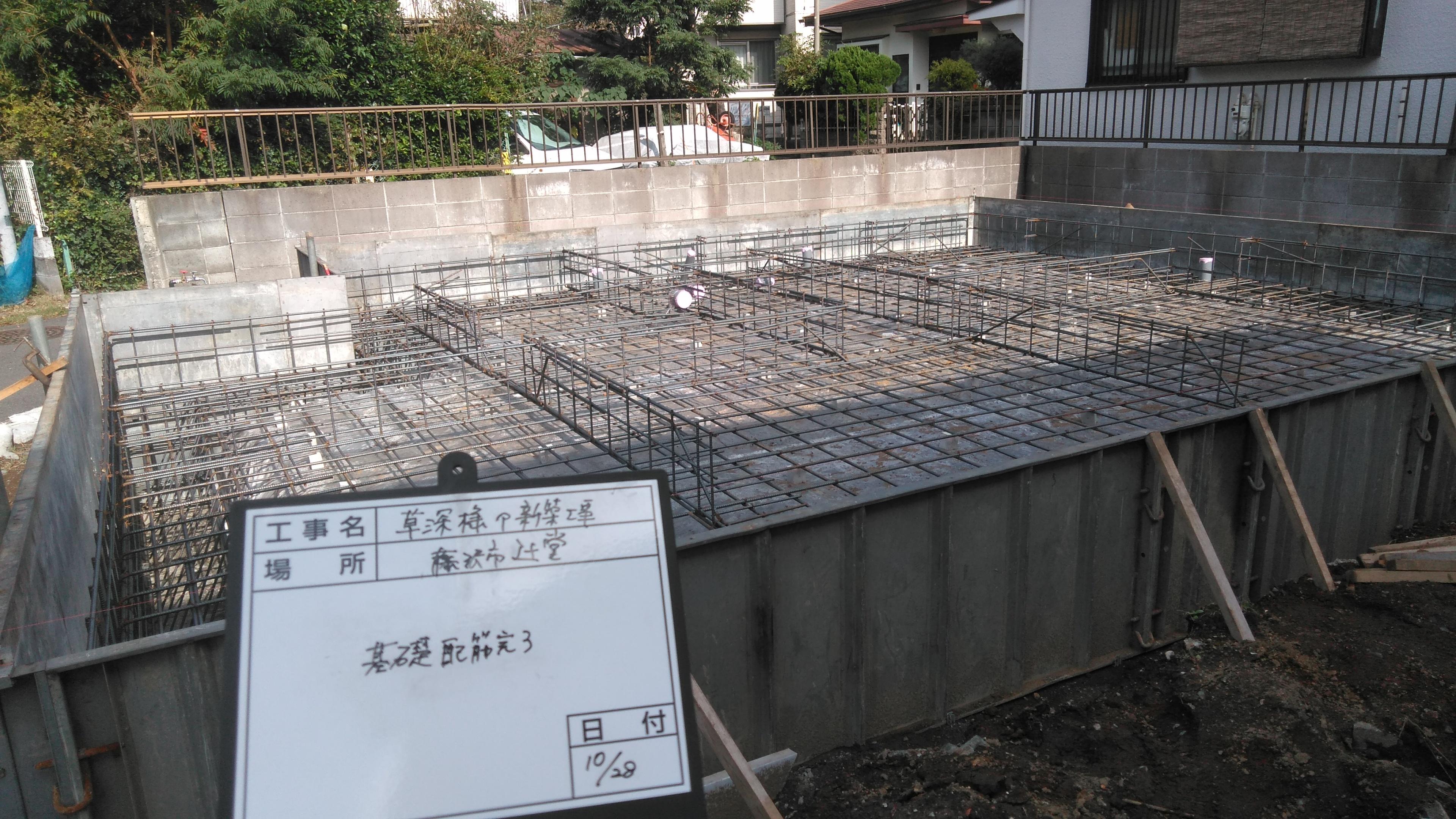 2019年10月着工 藤沢市 K邸